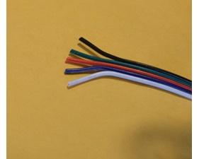 Kabel för ljusslinga 1m