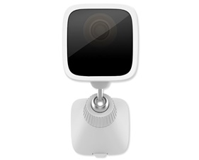 FYND VistaCam 1101 - Weatherproof Outdoor Full HD WiFi Camera