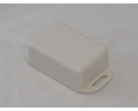 Plastic box small, Light gray With Brackets